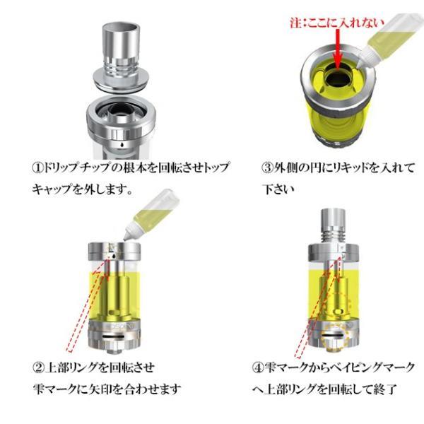 Aspire Triton 2 アスパイア トリトン V2|sakuravapor|03