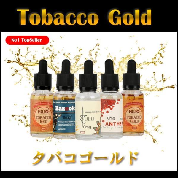 HiLIQ プレミアムリキッド TobaccoGold タバコゴールド 30ml|sakuravapor