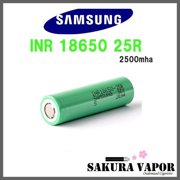 Samsung INR18650-25R リチウムイオンバッテリー|sakuravapor