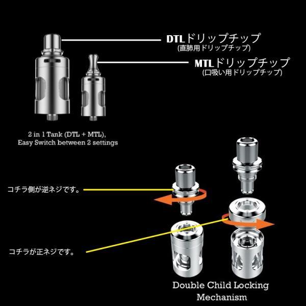 Vaporesso Target Mini Starter Kit 超小型スターターキット MTL対応アトマイザー付属|sakuravapor|05