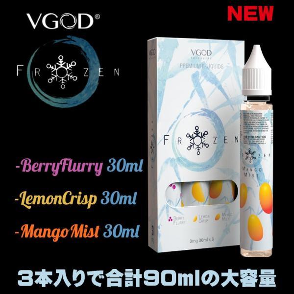 VGOD [Frozen]  BerryFlurry LemonCrisp MangoMist フルーツメンソールフレーバー3種類セット 大容量90ml|sakuravapor