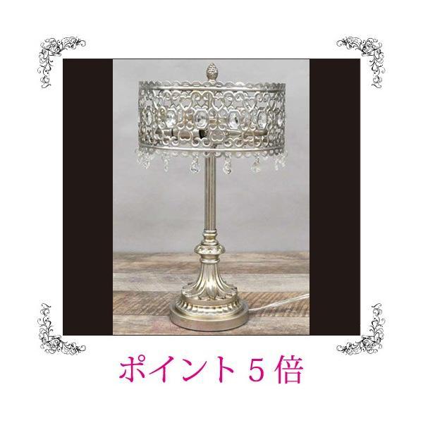 テーブルライト 卓上ライト テーブルランプ アンティークシルバー レトロ  おしゃれ 雑貨 sakuraworks