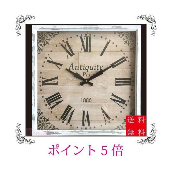 壁掛け時計 ウォールクロック アンティークパリ レトロ アンティーク調 おしゃれ 雑貨 sakuraworks