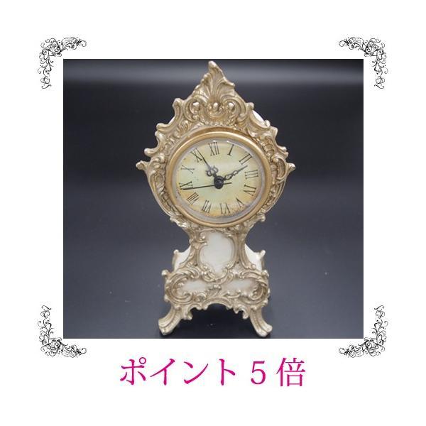 置き時計 レトロ アンティーク調 ヴィクトリア ゴールド アイボリー ゴージャス おしゃれ 雑貨|sakuraworks