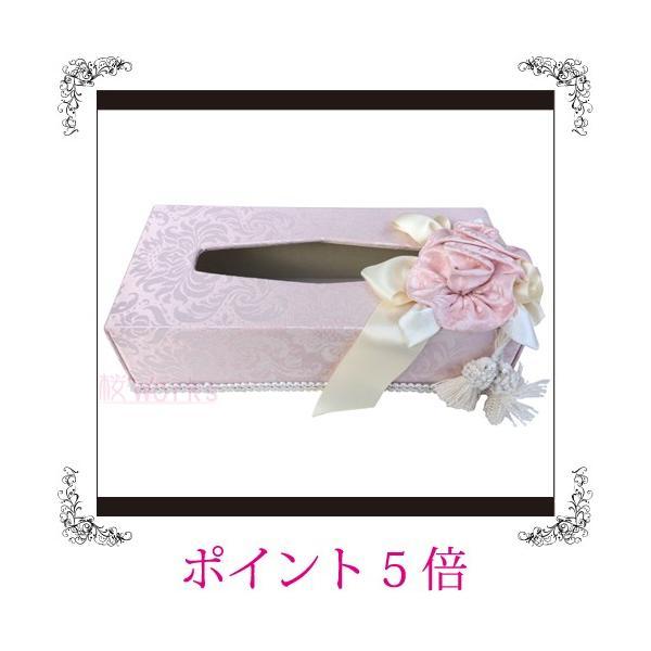 ティッシュケース ジェニファーテイラー Haruno エレガント ピンク おしゃれ 雑貨|sakuraworks