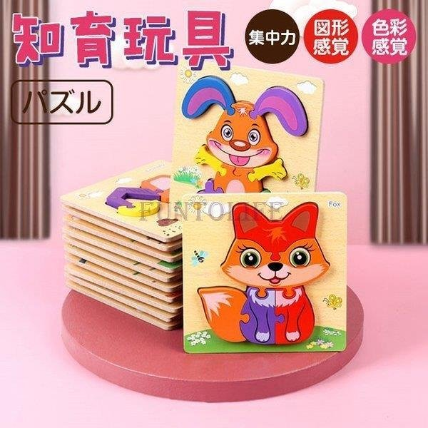 知育玩具おもちゃ出産祝い型合わせ1歳2歳3歳子供誕生日プレゼント玩具