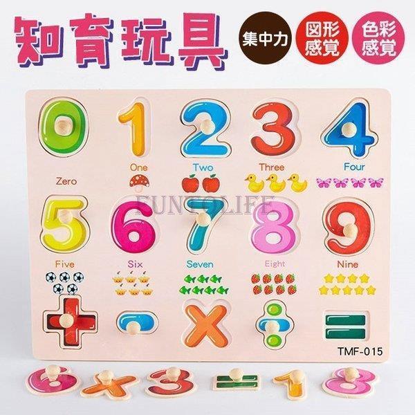 知育玩具おもちゃ出産祝い1歳2歳3歳子供誕生日プレゼント玩具