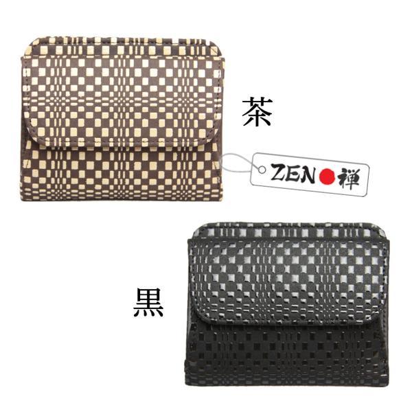 印伝 財布 INDEN 組市松 印傳 BOX小銭入付き財布 粋 和装財布 メンズ ウォレット 日本製