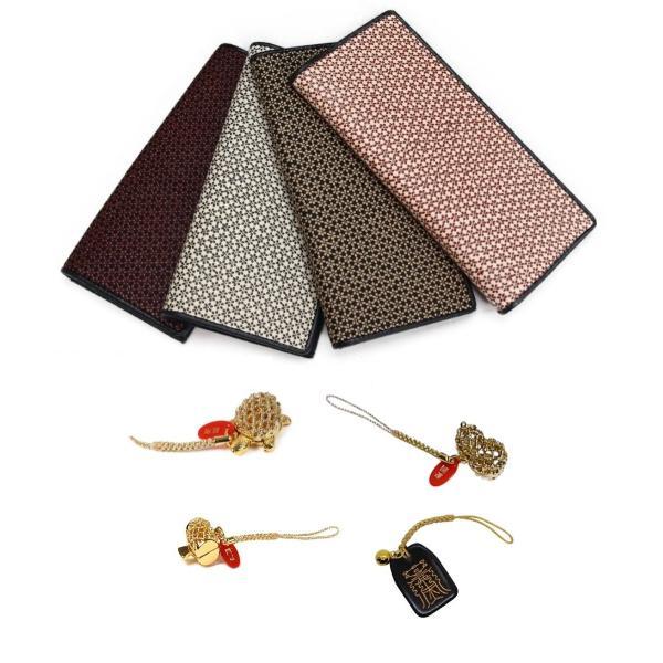 印伝 長財布 INDEN 小桜 印傳 財布 和装 札入れ ウォレット 日本製 ユニセックス
