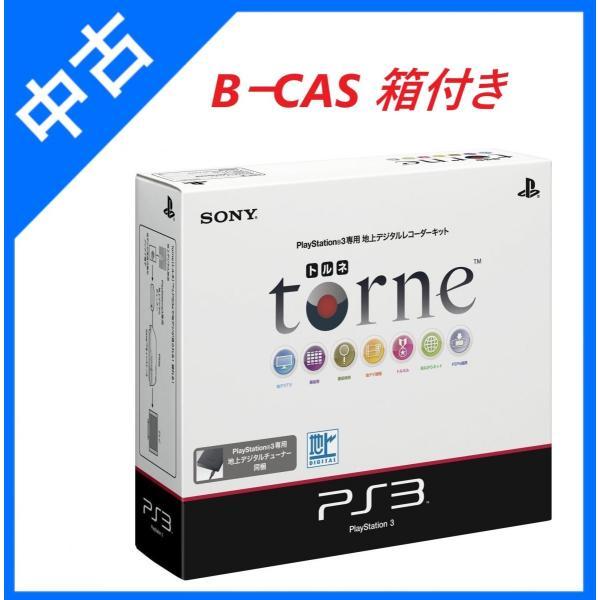 訳あり 箱付き torne (トルネ) (CECH-ZD1J) SONY PS3 B-CASカード無し|sakusaku3939