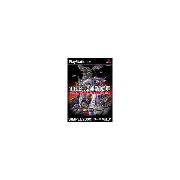 SIMPLE2000シリーズ Vol.31 THE 地球防衛軍|sakusaku3939