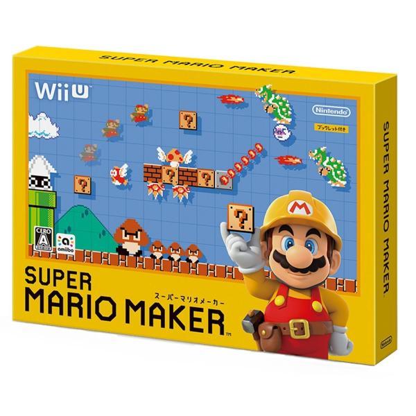 ソフト付 Wii U プレミアムセット 32GB 本体 黒 白  中古  すぐに遊べます マリオ スプラトゥーン スマブラ|sakusaku3939|11
