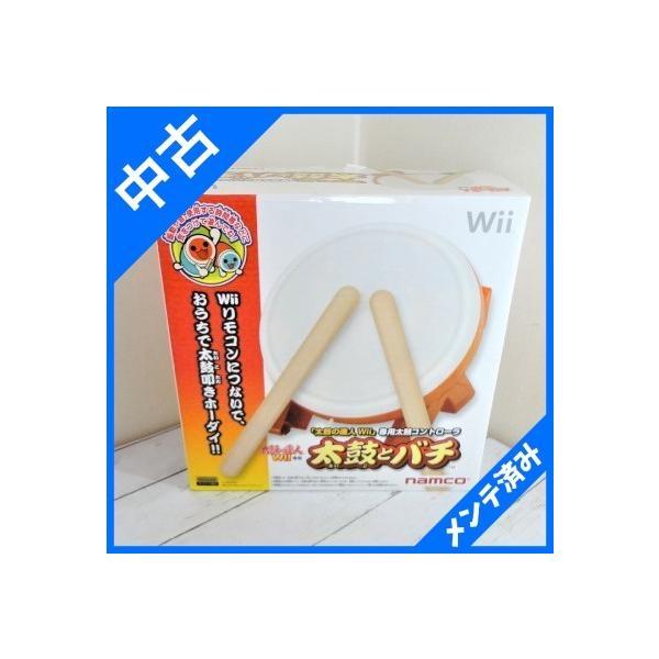 箱付き! Wii  太鼓の達人 コントローラー  タタコン 太鼓とバチ のみ ソフトはございません タタコン sakusaku3939