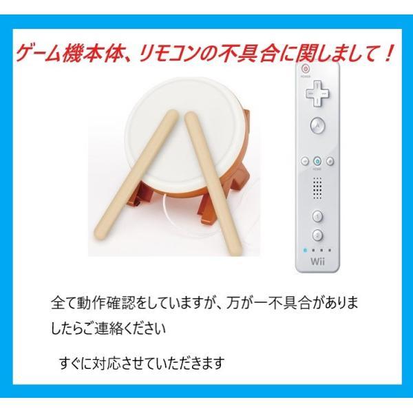 ソフト付 Wii U プレミアムセット 32GB 本体 黒 白  中古  すぐに遊べます マリオ スプラトゥーン スマブラ|sakusaku3939|02