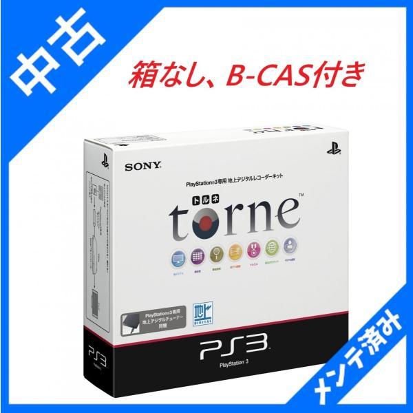 箱無し torne (トルネ) (CECH-ZD1J) SONY PS3|sakusaku3939