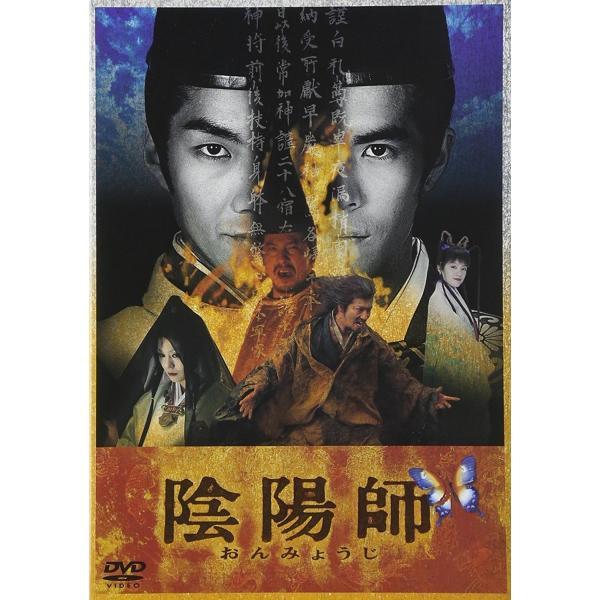 陰陽師 [DVD] 野村萬斎 (出演), 伊藤英明 (出演), 滝田洋二郎 (監督 ...