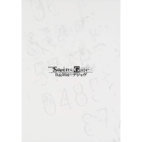 劇場版 STEINS;GATE 負荷領域のデジャヴ [Blu-ray]|sakusaku3939|02