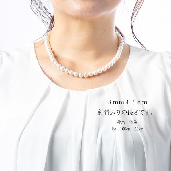パール ネックレス 真珠 冠婚葬祭 グレー ピアス セット イヤリング 黒真珠 フォーマル 卒業式 入学式 おすすめ 婚式 披露宴 葬式 礼服 貝パール 8mm42cm|sakuya|11