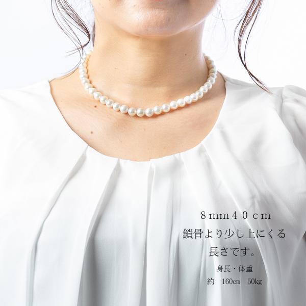パール ネックレス 真珠 冠婚葬祭 グレー ピアス セット イヤリング 黒真珠 フォーマル 卒業式 入学式 おすすめ 婚式 披露宴 葬式 礼服 貝パール 8mm42cm|sakuya|10