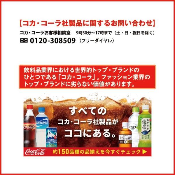 1ケース コカコーラ ファンタグレープ 500mL PET 飲料 飲み物 ペットボトル 24本×1ケース 買い回り 買い周り 買いまわり ポイント消化|salada-bowl|04