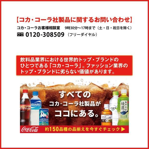 1ケース コカコーラ リアルゴールド ロケットスタート 缶 250mL 飲料 飲み物 ソフトドリンク 30本×1ケース salada-bowl 04