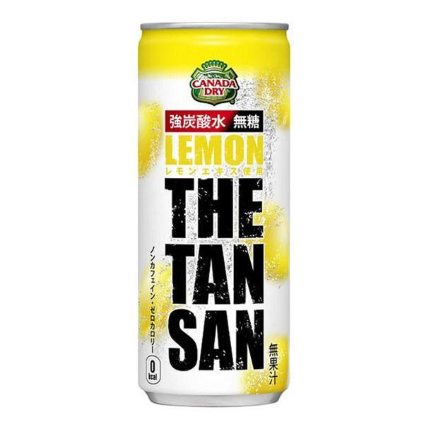 1ケース コカ・コーラ カナダドライ ザ タンサン レモン 250mL 缶 飲料 飲み物 ソフトドリンク 30本×1ケース 買い回り 買い周り 買いまわり ポイント消化|salada-bowl
