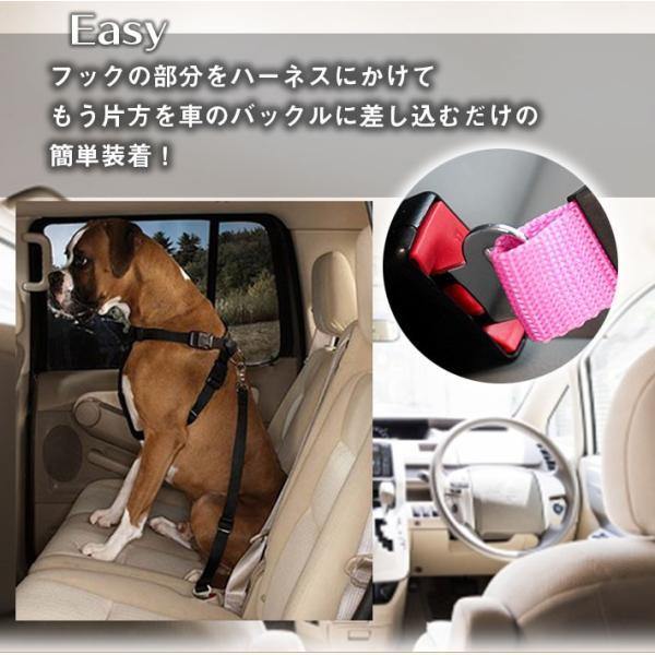 ペット用 犬 猫 シートベルト 挿すだけ簡単装着 【6カラー】 約42cm - 約72cm 長さ調整可能 ドライブ専用 安全ベルト(ハーネス別売り)|sale-store|03