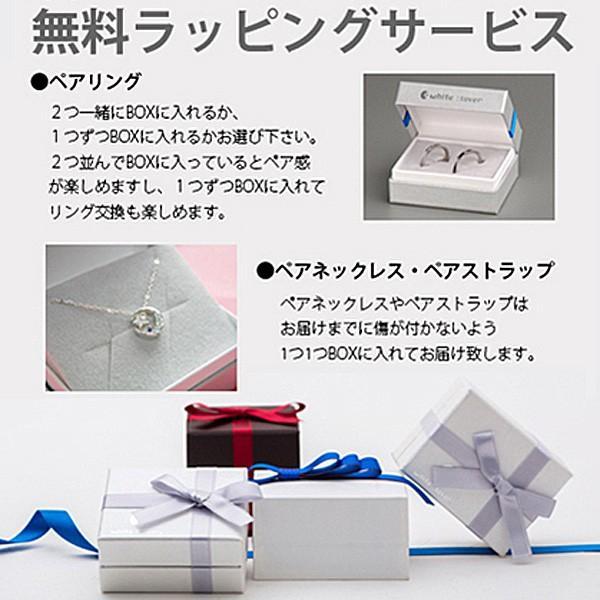 送料無料 メッセージダイヤモンド2連ステンレスペアネックレス/ブルー&ブラック4SUP003BL&4SUP003GU/white clover/ホワイトクローバー|sales|04