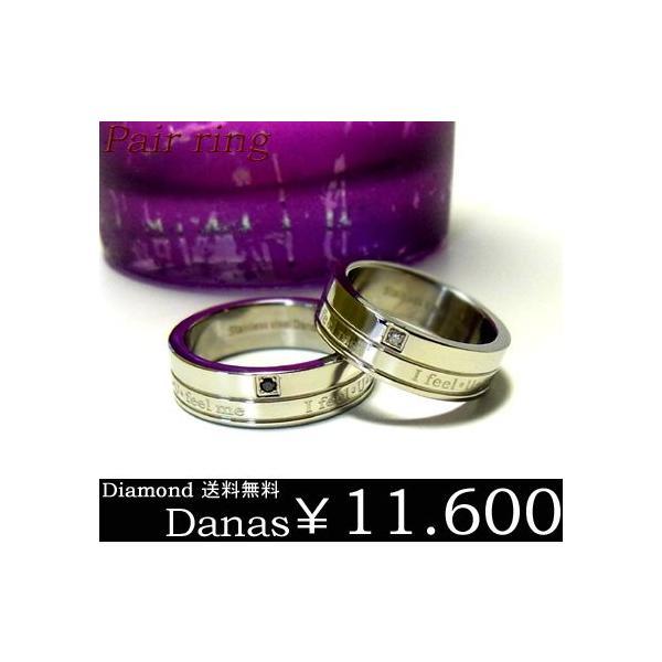ダナスダイヤモンドリング/ペア ブラック/天然/ダイヤモンド/ファッション/アクセ/ブランド/黒/ステンレス/アクセサリー/ 刻印 無料|sales