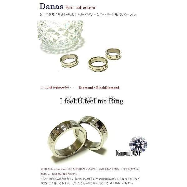 ダナスダイヤモンドリング/ペア ブラック/天然/ダイヤモンド/ファッション/アクセ/ブランド/黒/ステンレス/アクセサリー/ 刻印 無料|sales|02