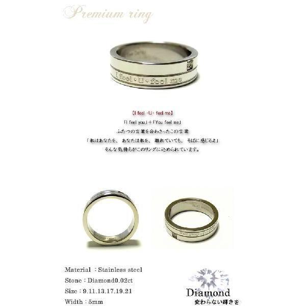 ダナスダイヤモンドリング/ペア ブラック/天然/ダイヤモンド/ファッション/アクセ/ブランド/黒/ステンレス/アクセサリー/ 刻印 無料|sales|03