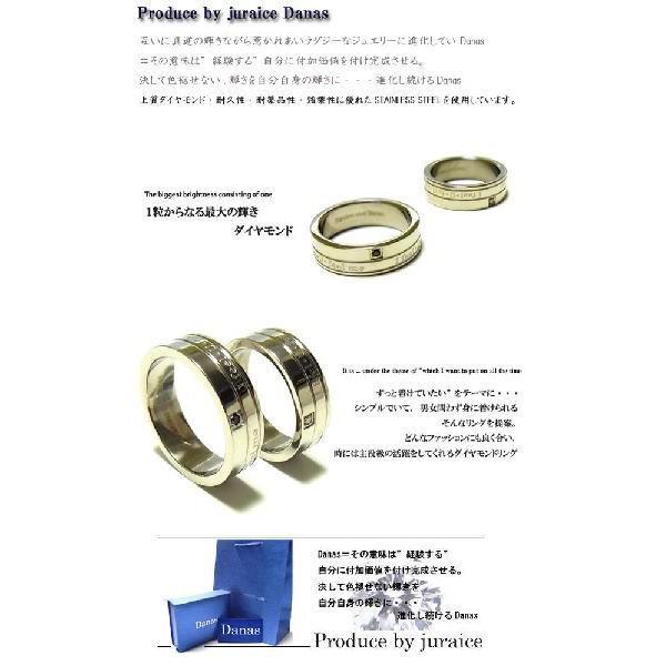 ダナスダイヤモンドリング/ペア ブラック/天然/ダイヤモンド/ファッション/アクセ/ブランド/黒/ステンレス/アクセサリー/ 刻印 無料|sales|05