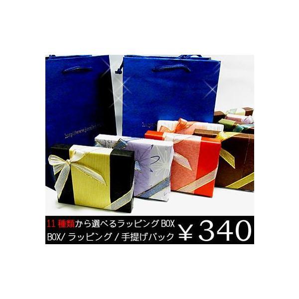 ラッピングボックス 11種類から選べるボックス/プレゼント/ギフト|sales