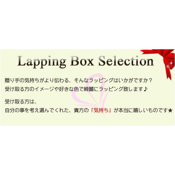 ラッピングボックス 11種類から選べるボックス/プレゼント/ギフト|sales|02