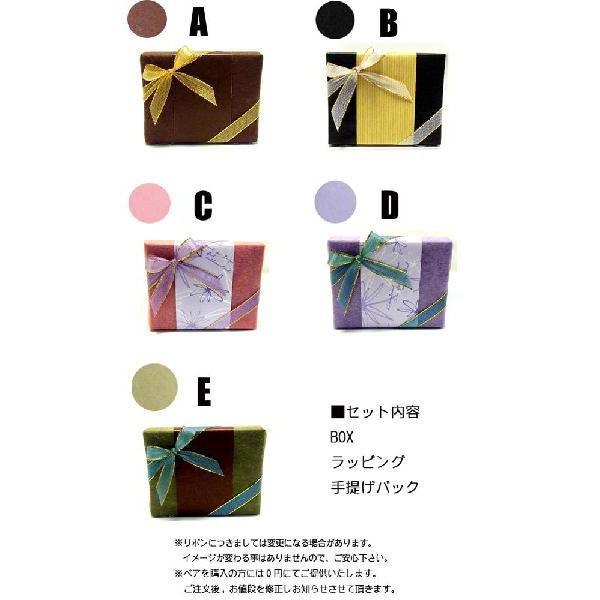 ラッピングボックス 11種類から選べるボックス/プレゼント/ギフト|sales|04