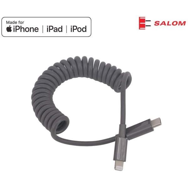 USB-C & ライトニング (Lightning)ケーブル【Apple MFi認証取得済】,急速充電&データ同期,グレー 1.2m c to lightning Coil Cable|salomjapan|04