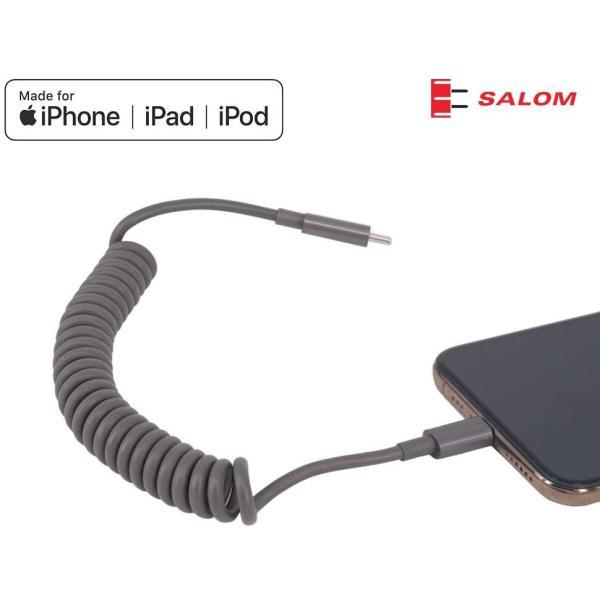 USB-C & ライトニング (Lightning)ケーブル【Apple MFi認証取得済】,急速充電&データ同期,グレー 1.2m c to lightning Coil Cable|salomjapan|05