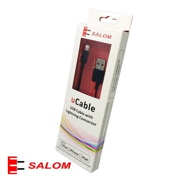 Salom uCable Apple 8pin MFI認証ライトニングケーブルBlack ブラック|salomjapan|02