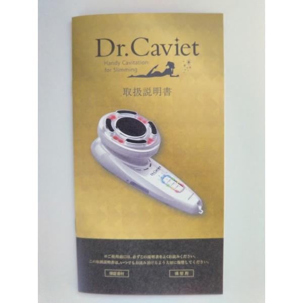 Dr.Caviet ドクターキャビエット 正規品|salon-de-esute|10