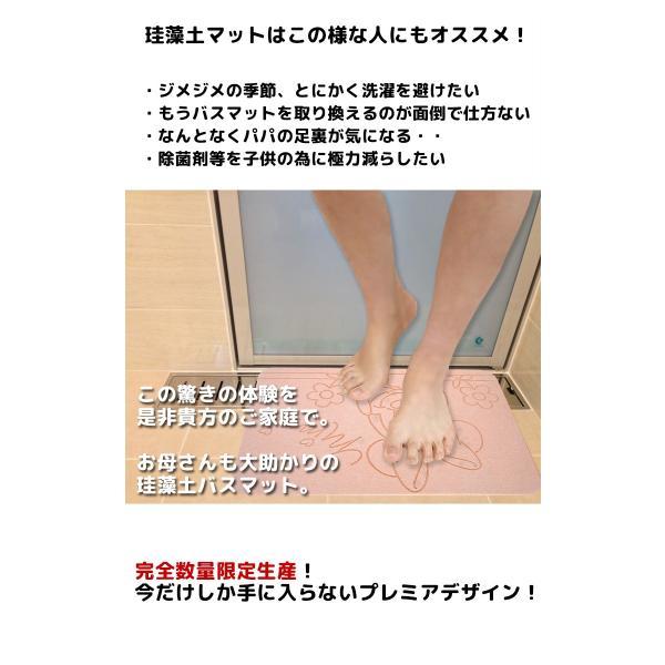 珪藻土 バスマット スヌーピー 珪藻土バスマット ブルー 足拭きマット 日本製 ヤスリでお手入れ お風呂 消臭 洗濯不要 SNOOPY|salon-de-kobe|04