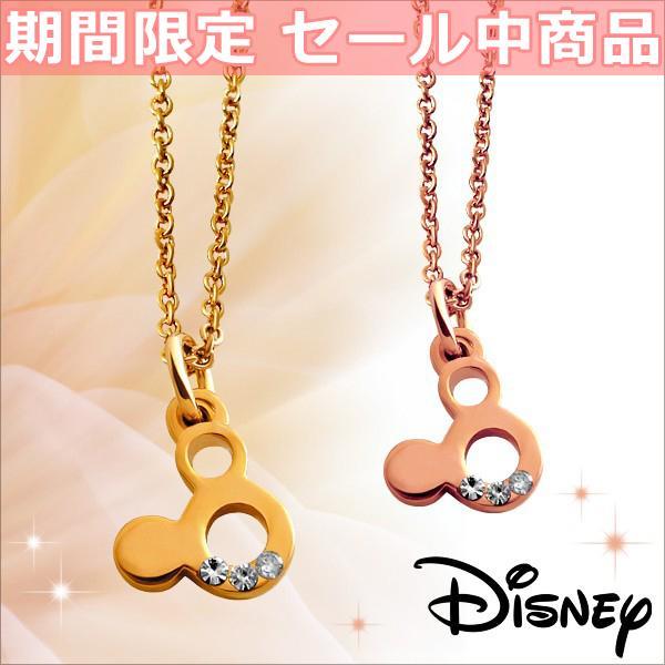 ネックレス ディズニー Disney ミッキー ペンダント レディース アクセサリー