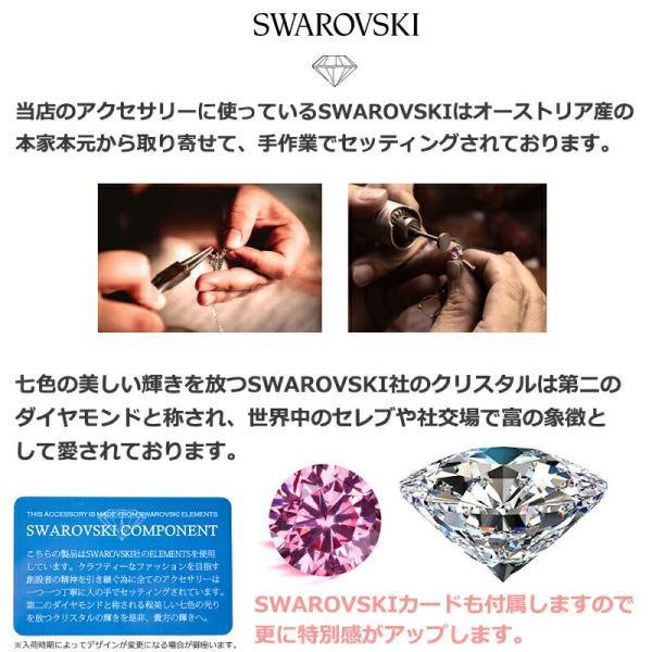 腕時計 スヌーピー レディース メンズ ユニセックス 2本ペア セット ウッドストック SNOOPY 革 レザー ピーナッツ 犬 鳥|salon-de-kobe|06