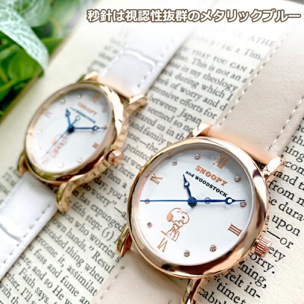 腕時計 スヌーピー レディース メンズ ユニセックス 2本ペア セット ウッドストック SNOOPY 革 レザー ピーナッツ 犬 鳥|salon-de-kobe|07