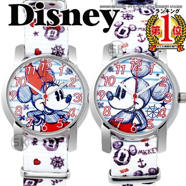 ディズニー 腕時計 NATO ベルト ミッキー ミニー ステンレス 裏蓋 ベルト キッズ 大人ディズニー 時計 disney_y|salon-de-kobe