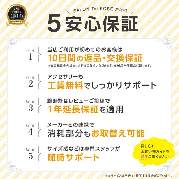 ディズニー 腕時計 NATO ベルト ミッキー ミニー ステンレス 裏蓋 ベルト キッズ 大人ディズニー 時計 disney_y|salon-de-kobe|02