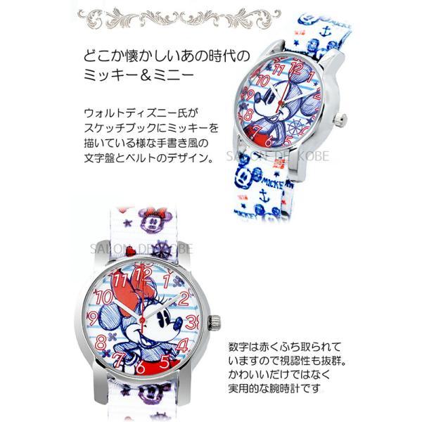 ディズニー 腕時計 NATO ベルト ミッキー ミニー ステンレス 裏蓋 ベルト キッズ 大人ディズニー 時計 disney_y|salon-de-kobe|05