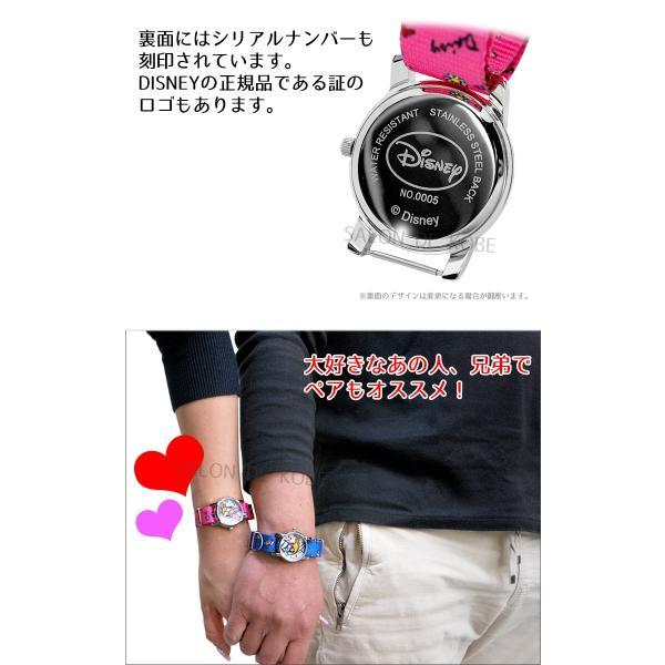ディズニー 腕時計 NATOベルト式 ドナルド ダック グッズ デイジー ダック Disney ディズニー disney_y|salon-de-kobe|05