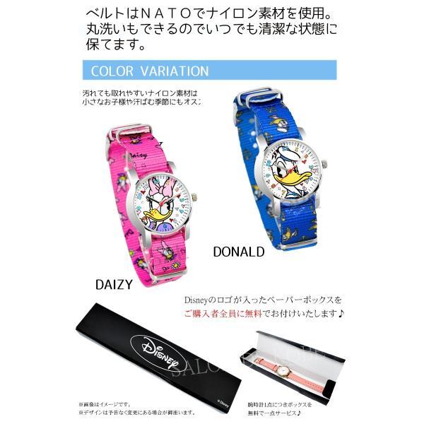 ディズニー 腕時計 NATOベルト式 ドナルド ダック グッズ デイジー ダック Disney ディズニー disney_y|salon-de-kobe|06