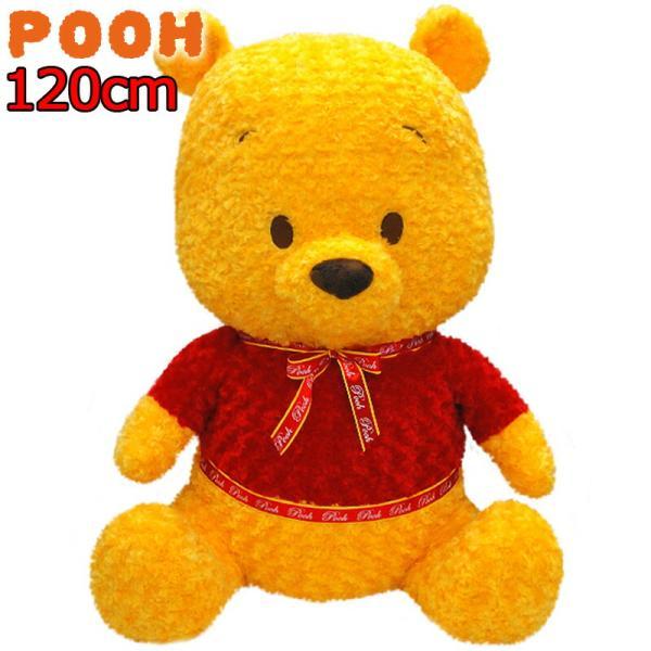 ディズニー プーさん ぬいぐるみ 特大 Disney ビッグサイズ グッズ リボン disney_y salon-de-kobe