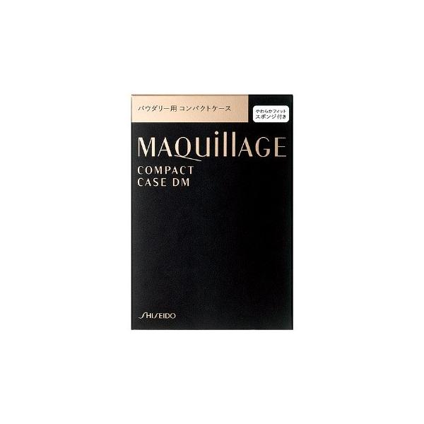 資生堂 マキアージュ コンパクトケース DM 【ネコポス対応商品】|salon-de-miel|03